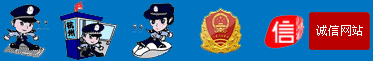 乐虎国际官方网_认证