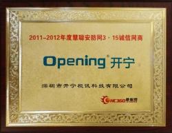 乐虎国际官方网_lehu66.vip乐虎国际3.15诚信网商