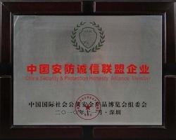 乐虎国际官方网_中国lehu66.vip乐虎国际诚信联盟企业