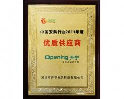 e68_中国lehu66.vip乐虎国际行业优质供应商