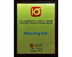 lehu66.vip乐虎国际_中国lehu66.vip乐虎国际十大领先30强品牌