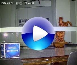 乐虎国际官方网_lehu66.vip乐虎国际智能王日夜全彩lehu66.vip乐虎国际摄像机夜视效果