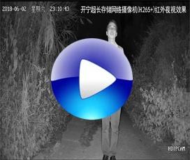 lehu66.vip乐虎国际_lehu66.vip乐虎国际超长存储网络高清摄像机红外夜视效果(H.265+)