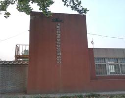 乐虎国际官方网_河北省质量监督种猪检验测试中心