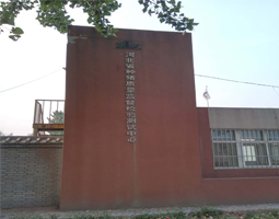 e68_河北省质量监督种猪检验测试中心