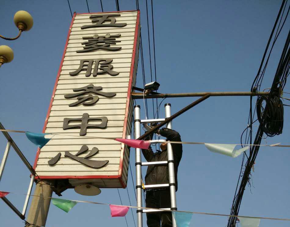 乐虎娱乐_lehu66.vip乐虎国际超长存储lehu66.vip乐虎国际应用于山东临沂五菱服务中心