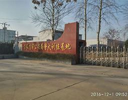 e68_石家庄警犬训练基地成功运用lehu66.vip乐虎国际高清lehu66.vip乐虎国际系统