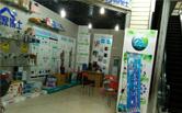 e68_湖南怀化店
