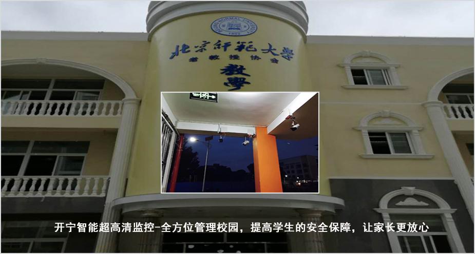 乐虎娱乐_lehu66.vip乐虎国际学校医院智能lehu66.vip乐虎国际系统