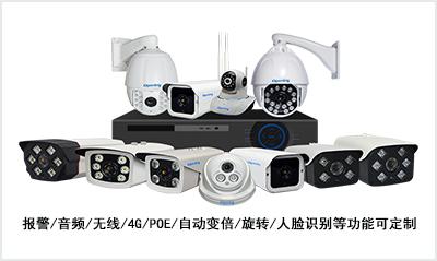乐虎娱乐_lehu66.vip乐虎国际智能lehu66.vip乐虎国际系统定制
